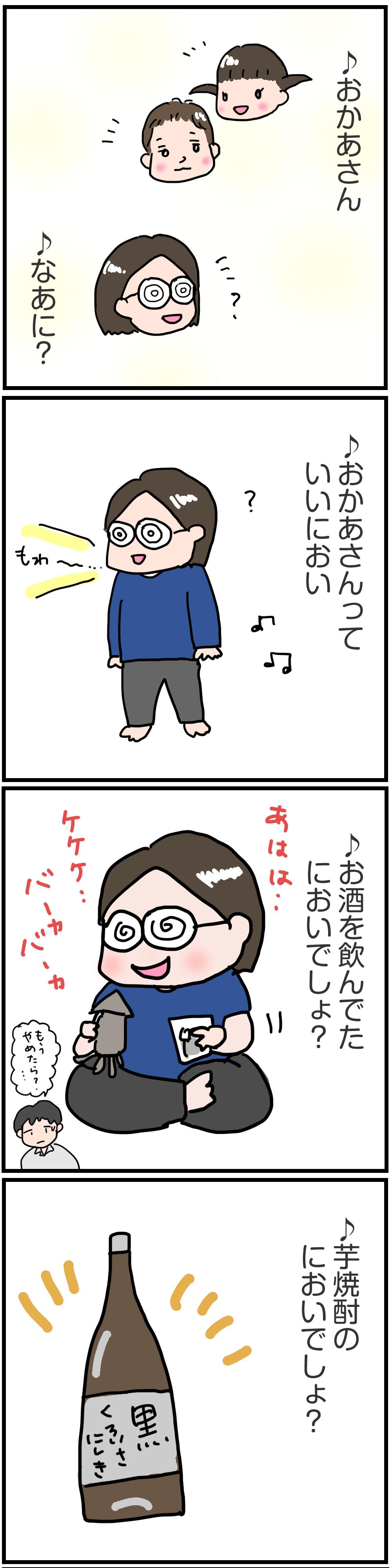 おかあさんの歌